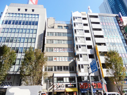 AGAスキンクリニック 渋谷レディース院の画像