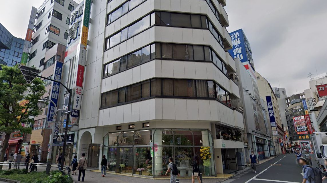 AGAスキンクリニック 東京池袋院の画像