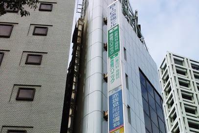 赤坂見附皮膚科クリニックの画像