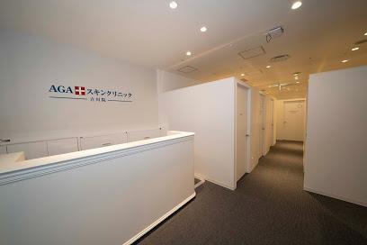 AGAスキンクリニック 東京立川院の画像