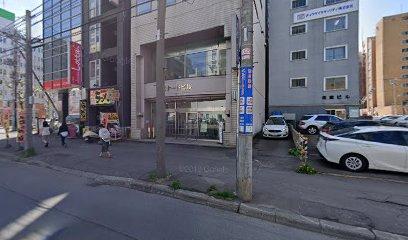 Azクリニック札幌院の画像