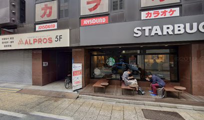 イースト駅前クリニック新宿西口院の画像