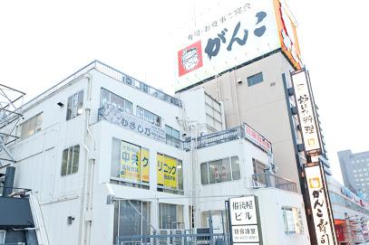 大阪梅田中央クリニックの画像