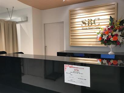 湘南美容クリニック松戸院の画像