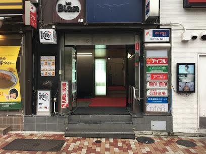 五反田駅前クリニックの画像