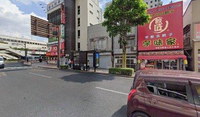 東京AGAクリニック宇都宮院の画像