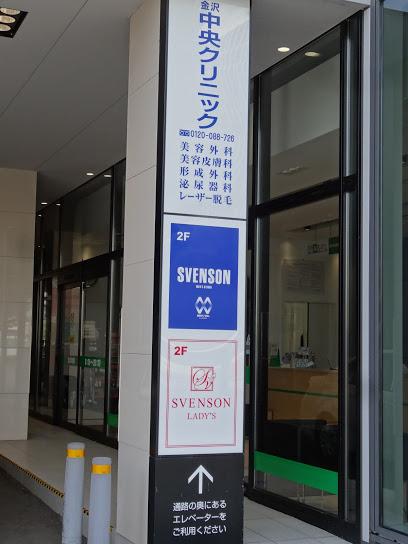 金沢中央クリニックの画像