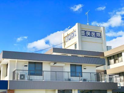 墨俣医院の画像