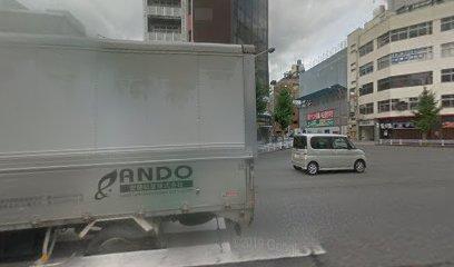 バイオテック静岡サロンの画像