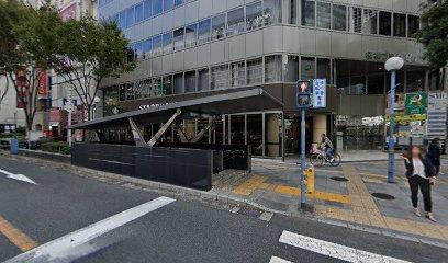 湘南AGAクリニック大阪院の画像