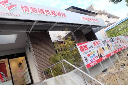 AGAラボ 神戸北院の画像
