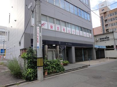 東京青山クリニック秋田院の画像